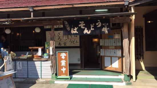 Restaurant Yosaku