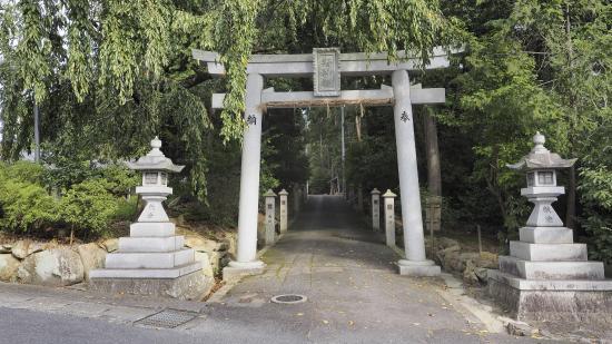 Itsuki Shrine