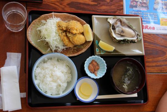 Yuwamaru No Mise