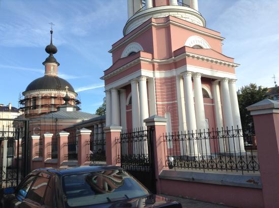 Храм в честь Святых Жен-Мироносиц