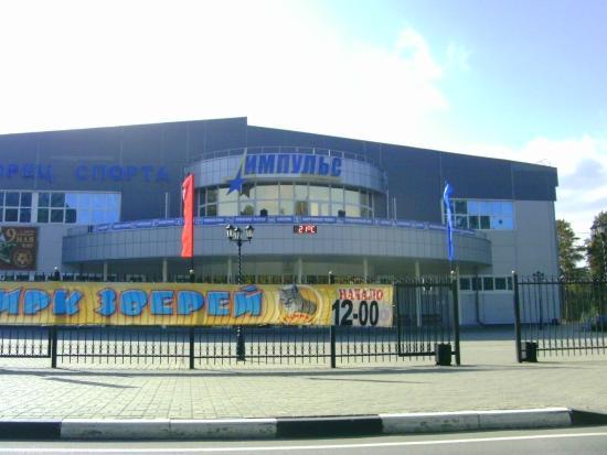 Дворец спорта Импульс