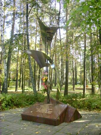 Monument to Chernobyl Veterans