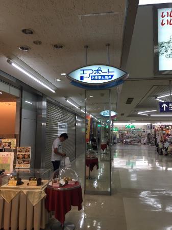 Restaurant Airport