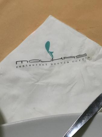 Moukas Restaurant: photo4.jpg