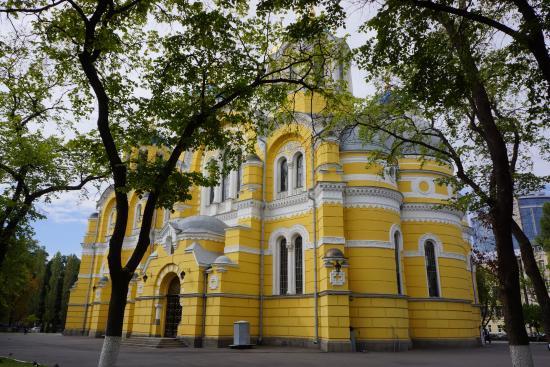 Cathédrale Saint-Vladimir : 9 Aziz Volodmyr's