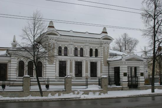 Archeology and Ethnography Museum