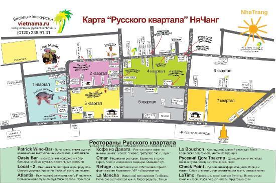 Omar's Tandoori cafe : Карта ресторанов в Туристическом квартале - см.расположение ресторана Omars