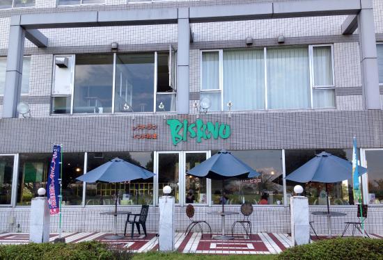 Kurume Hyakunen Park: インド料理店