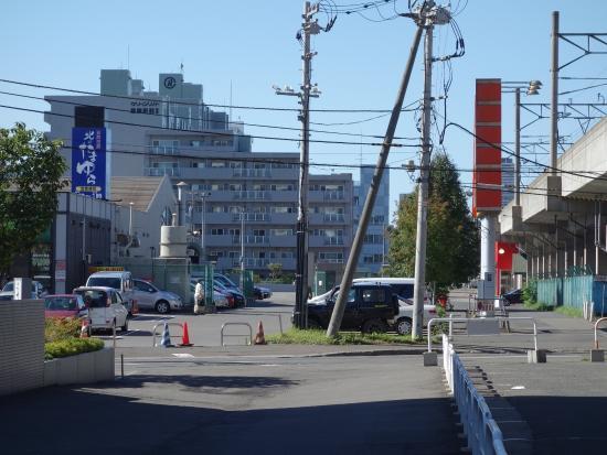 Kita no Tamayura Soen
