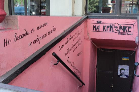 Escape Room Na Kryuchke