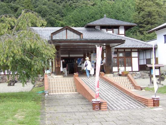Michi-no-Eki Ryusei Hall