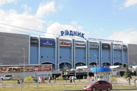 Shopping and Entertainment Centre Rodnik