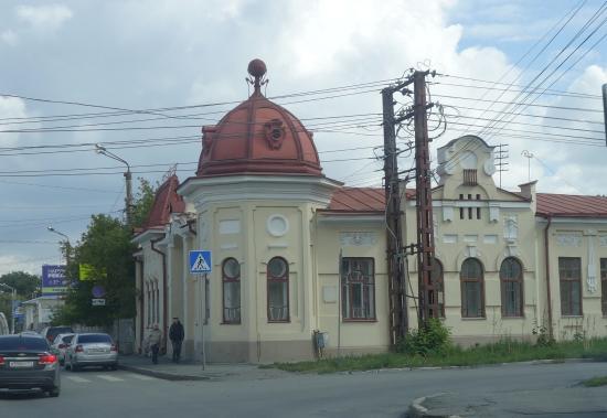 House of Dantsiger-Vysotskiy
