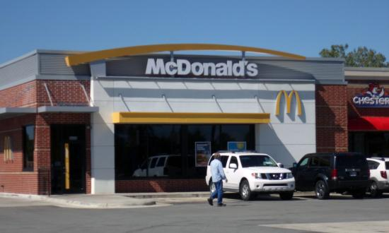 Fortville, Ιντιάνα: IN-INGALLS-McDONALD'S-1