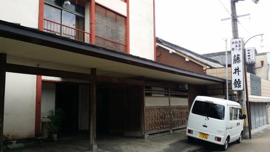 Yamato Gojo Fujiikan