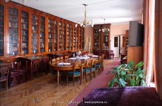 Plekhanov's House