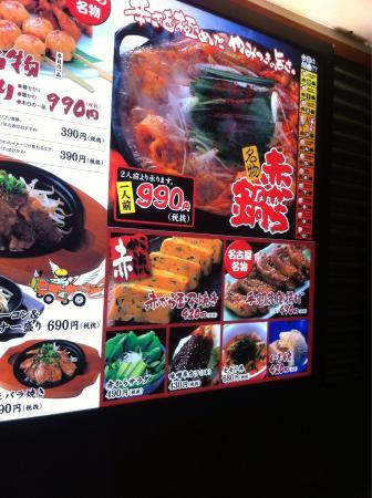 Akakara: photo1.jpg