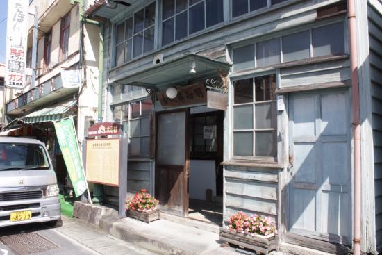 Teishin Postal Museum