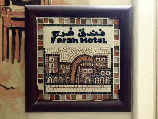 Farah Hotel: photo0.jpg