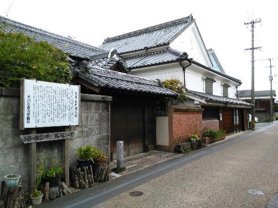 Former Yoshiwara Residence