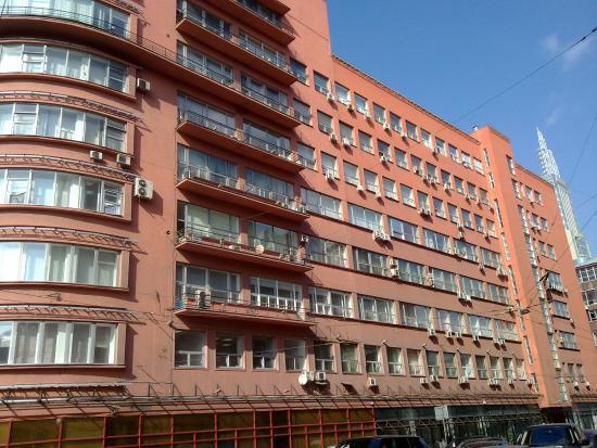 Narkomzem Building