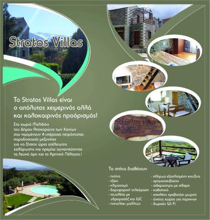 Stratos Villas: Το φυλλάδιο μας