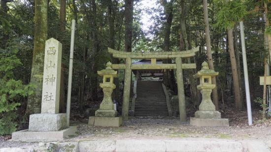 Nishiyama Shrine