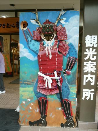 Yukimura Yumekobo
