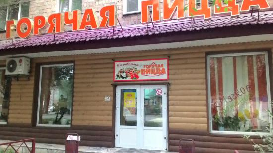 Goryachaya Pizza