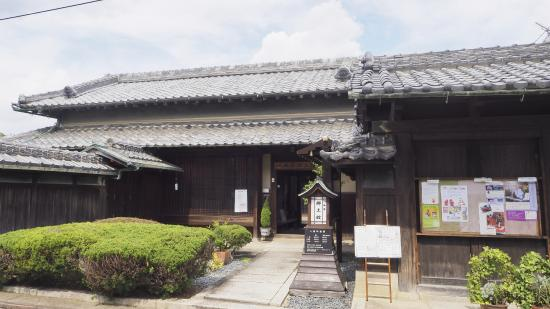 Folk Museum of Kawanishi