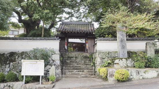 Shinnan-ji Temple