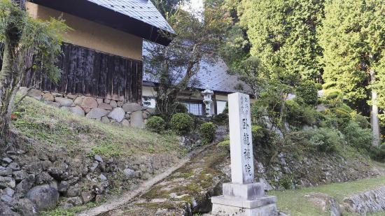 Garyu-ji Temple