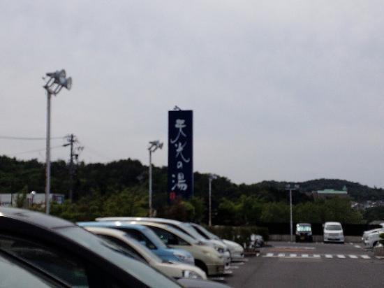 Tenko no Yu