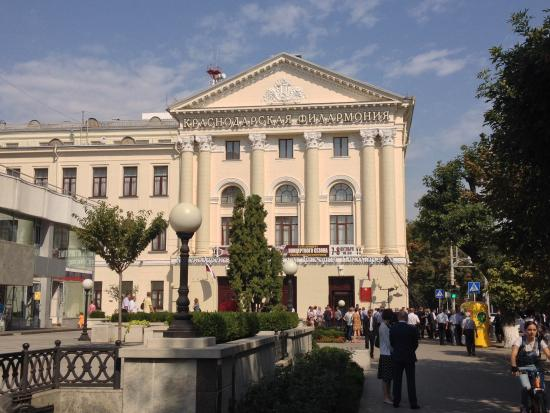 The Krasnodar Philharmonic Society