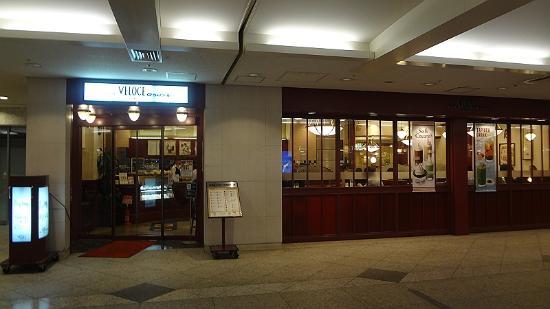 Cafe Veloce Minatomirai