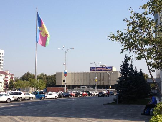 M. Gorkiy Krasnodar Academic Drama Theater