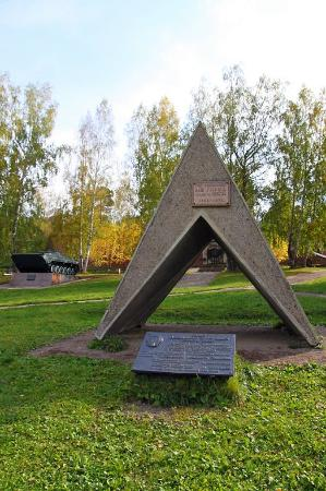 Monument to Builders of Divnogorsk