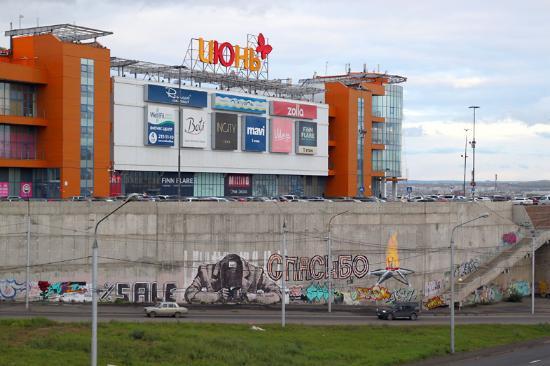 47c50d3b6 граффити - Изображение ТРЦ Июнь, Красноярск - TripAdvisor