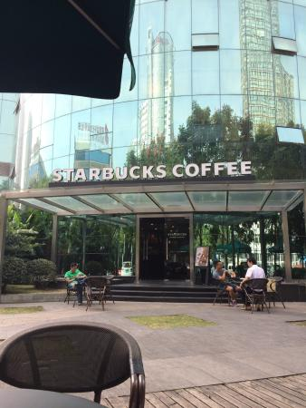 Starbucks (RuanJian Yuan)