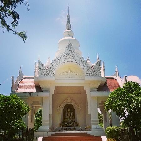Maha Sarakham City, Thaïlande: city shrine Mahasarakham