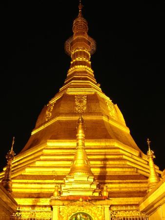 Junction Square, Yangon: เจดีย์สุเล...งามอย่างล้ำค่า