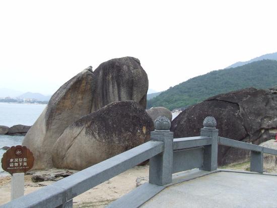 """Sanya, China: парк """"Край Света"""" Хайнань, Санья"""