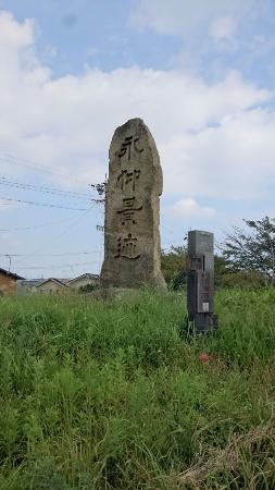 Oigawa Kawagoe Square