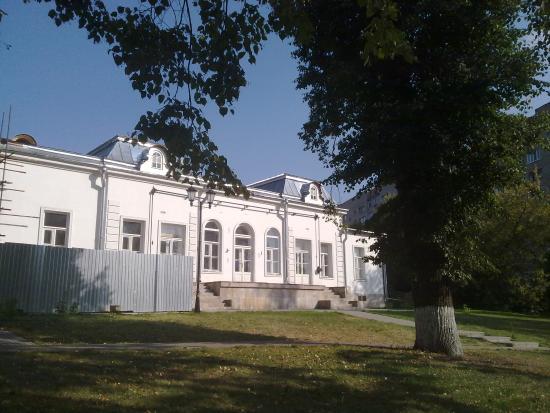 Lytkarinskiy Local History Museum