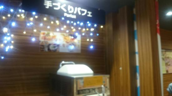 Oedoonsenmonogatari Atami: 館内の様子