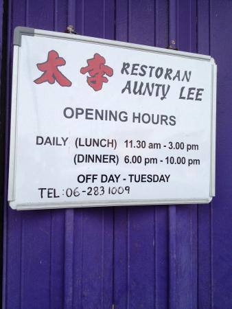 Restoran Aunty Lee: photo0.jpg
