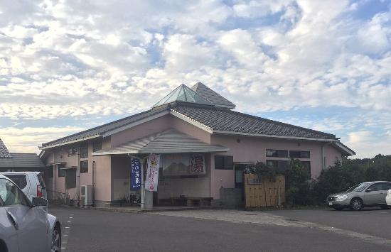 Miharashi no Yu