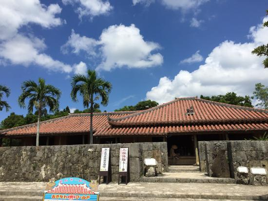 Cool - Picture of Okinawa World Bunka Okoku Gyokusendo, Nanjo - TripAdvisor