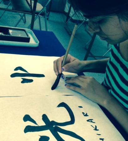 Japanese Calligraphy Class in Shibuya, Tokyo