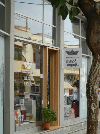 Mikro Karavi Bookstore